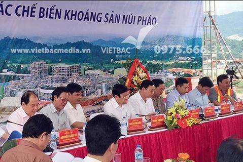 Chủ tịch nước Trương Tấn Sang đến thăm và làm việc tại Công ty TNHH khai thác chế biến khoáng sản Núi Pháo